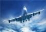 پاورپوینت حقوق بین الملل هوایی